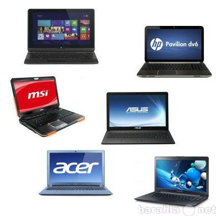 Продам ноутбуки, нетбуки, планшеты