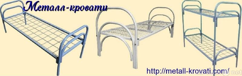 Продам металлические кровати для строителей опт