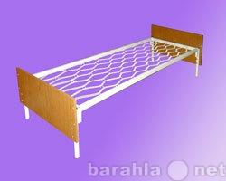 Продам металлические кровати одноярусные оптом