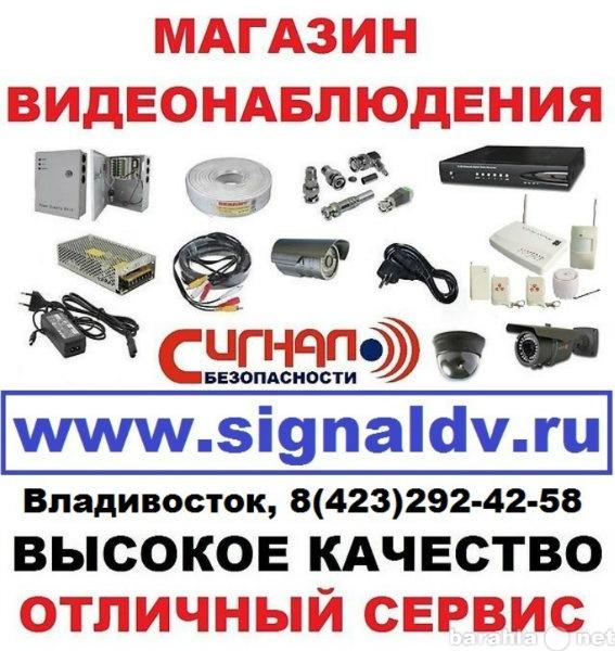 Продам Комплекты видеонаблюдения