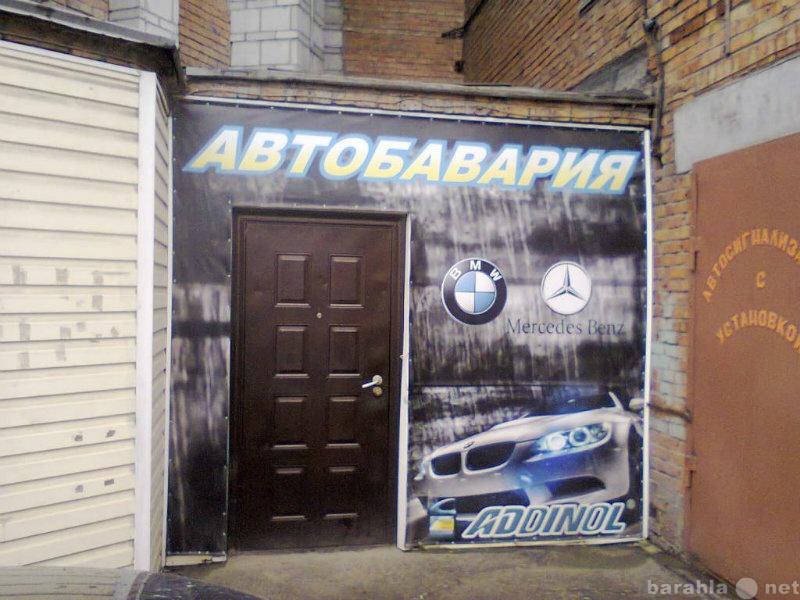 Продам автозапчасти