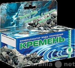 Продам Кремень для минерализации воды