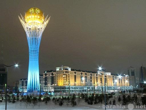 Продам Новогодний тур в Казахстан, с переездом