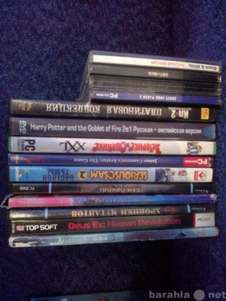 Продам Продам диски с фильмами, играми, музыкой