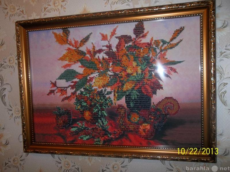Продам картина вышитая бисером