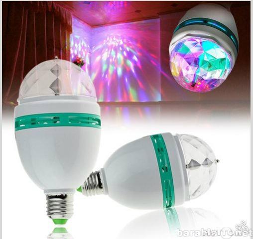 Продам Лампа LED RGB, вращающаяся вокруг своей