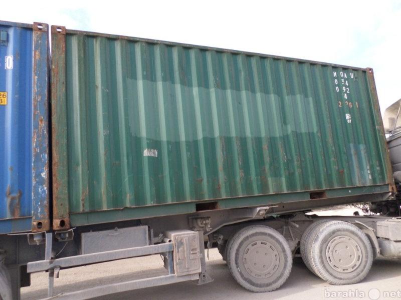 Продам контейнер морской 20 фут тонн