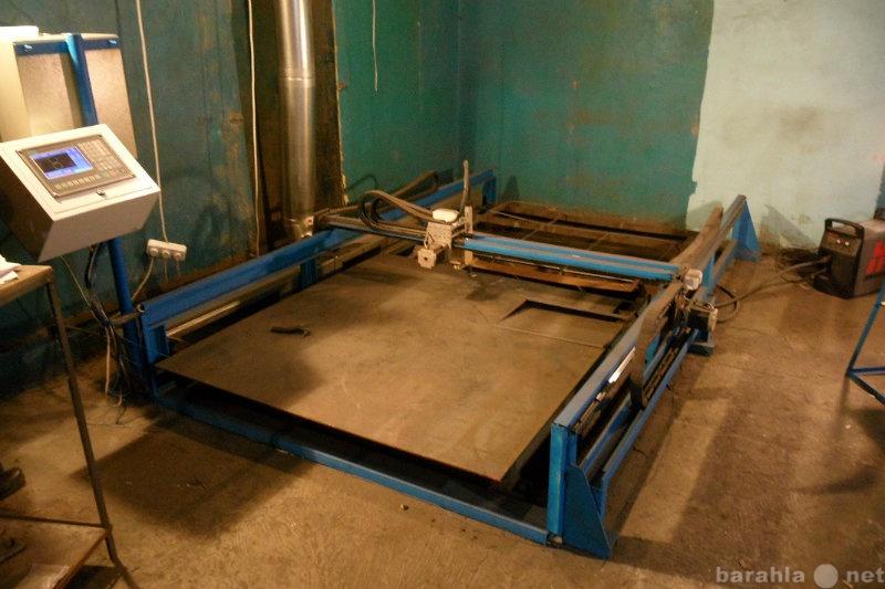 Продам Портальный станок плазменной резки метал
