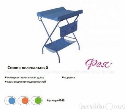 Продам Пеленальный новый столик ФЕЯ