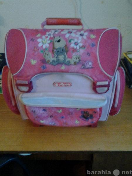 Продам школьный ранец