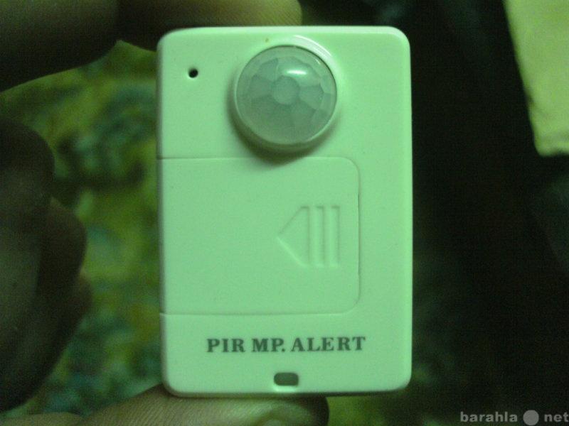 Продам GSM сигнализация с детекором движения