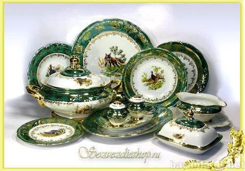 Продам посуда из Чехии