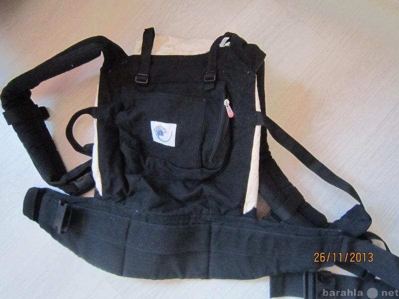 Продам: слинг - рюкзак