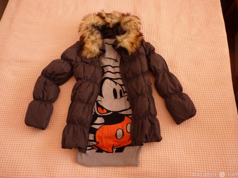 Продам Пуховик для беременных + свитерок