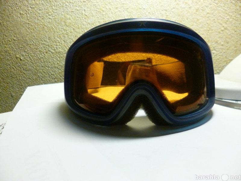 Продам Сноубордическая маска
