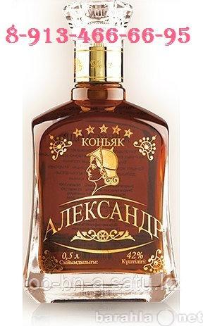 Объявление продам водку в новосибирске частные объявления о трудоустройстве разнорабочий