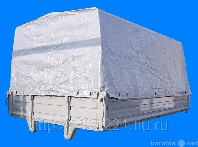 Продам: Кузов на газель или борта по отдельности
