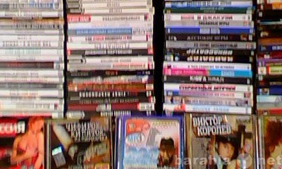 Продам Диски DVD и МР-3 в большом количестве.