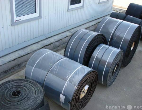 Продам лента конвейерная (транспортнерная)