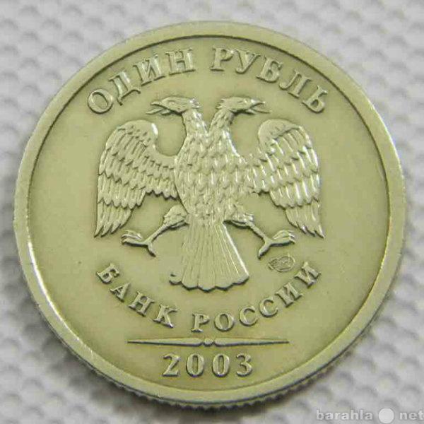 Скупаю монеты в ярославле монета 1725 екатерина цена