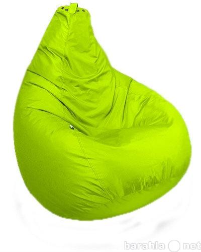 Продам Кресло-мешок, кресло-груша