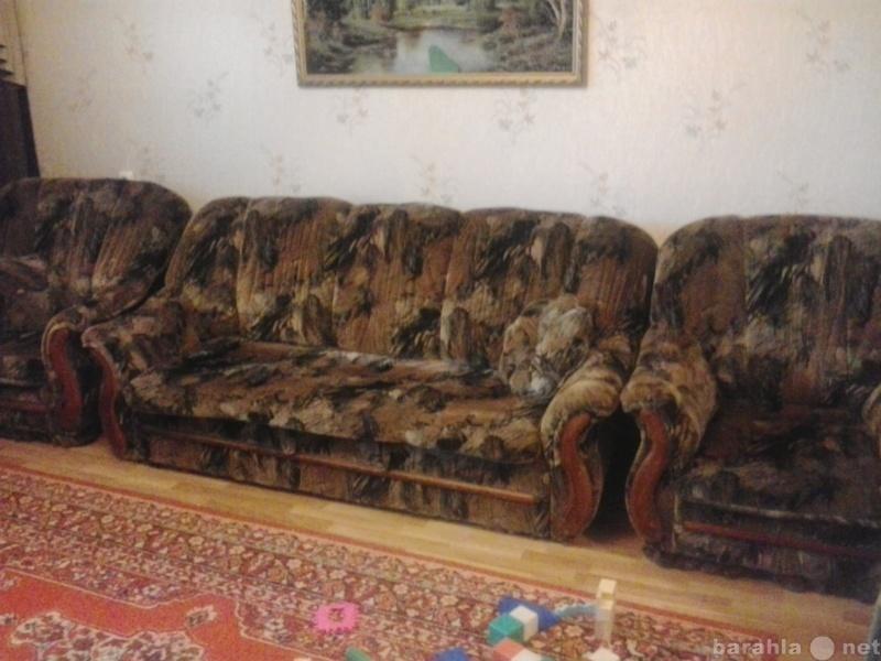 Продам Диван и два кресла в хорошем состоянии