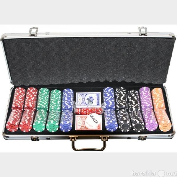 Продам: Продам набор для покера на 500 фишек