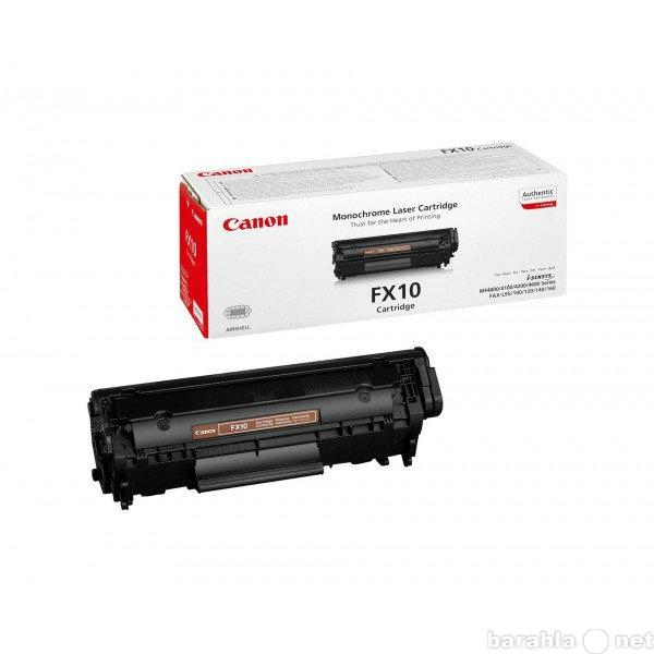 Продам Картридж Canon FX-10