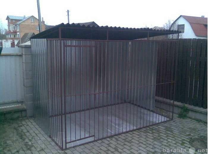 Продам: Вольеры для собак и птиц