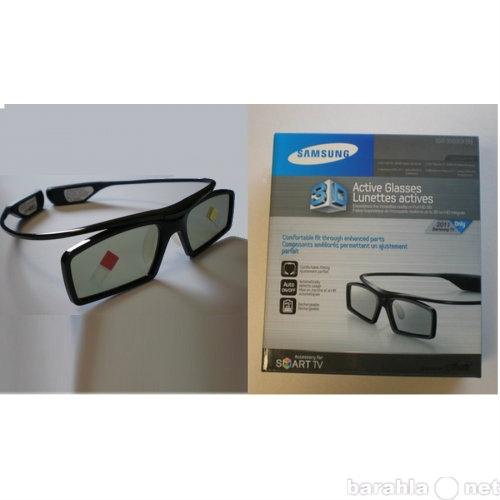 Продам Активные 3D-очки для Smart TV SSG-3500CR