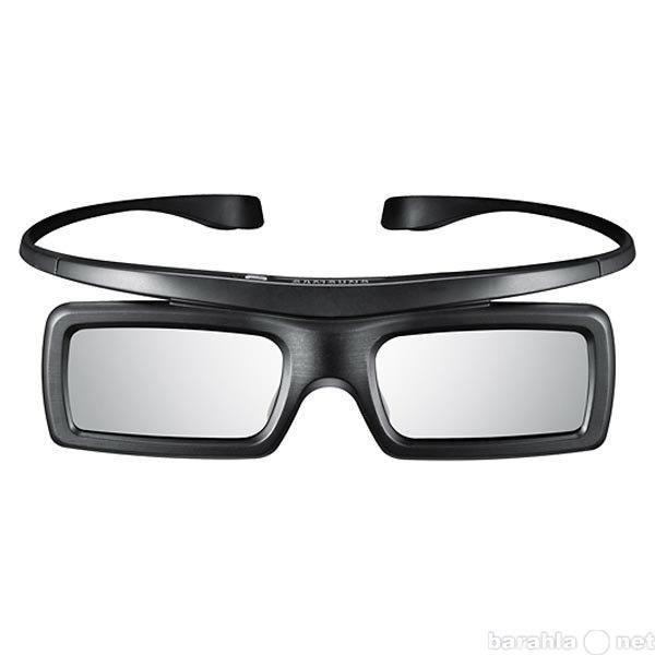 Продам Активные 3D-очки samsung SSG-3050GB
