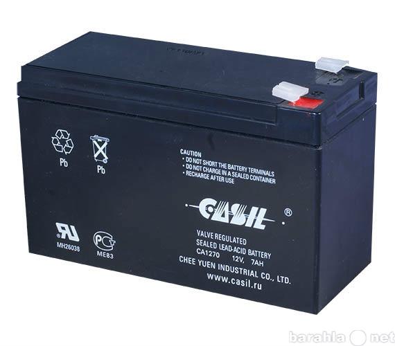 Продам: Аккумуляторная батарея CASIL CA 1270