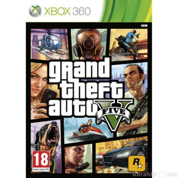 Продам GTA V / ГТА 5 [Xbox 360]