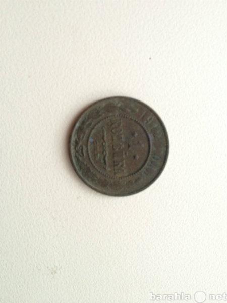 Продам Монеты,Купюры