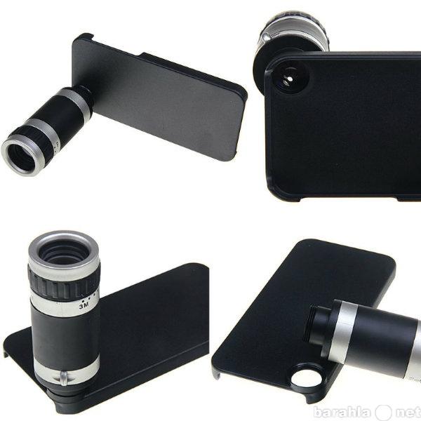 Продам Zoom-объектив 8х для iPhone 4/4S