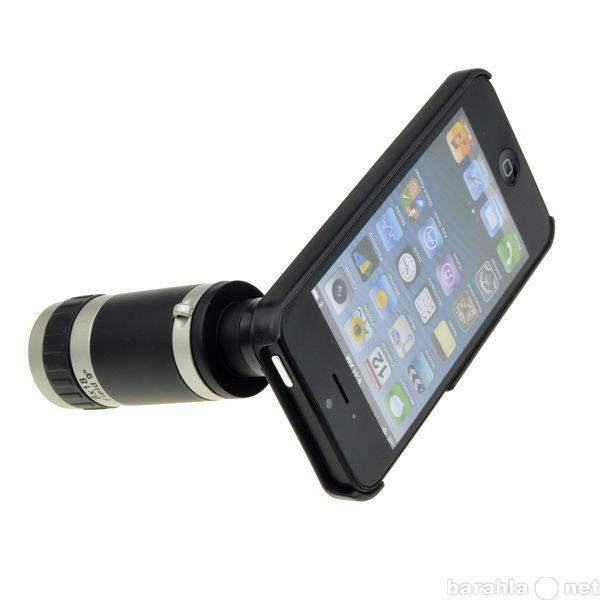 Продам Zoom-объектив 8х для iPhone 5