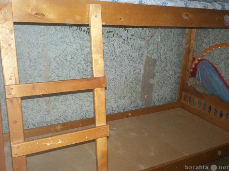 Продам двухъярусная кровать