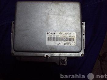 Продам Мозги ЭБУ контроллер 2123 10