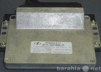 Продам Мозги ЭБУ контроллер Январь 5.1 2111