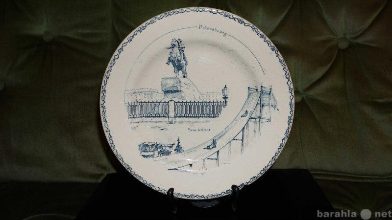 Продам Декоративная тарелка с Медным Всадником
