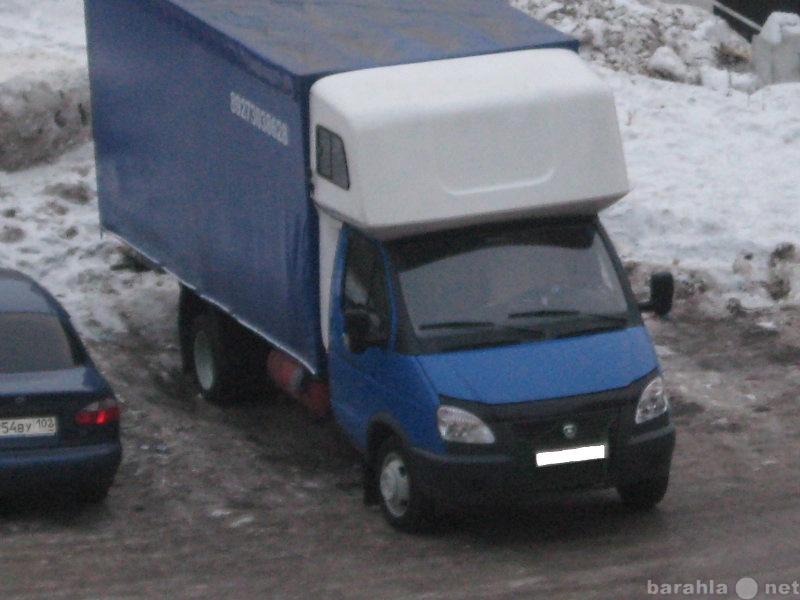 Подать объявление бесплатно про грузовые автомобили и трактора уфа купи-продайдоска объявлений