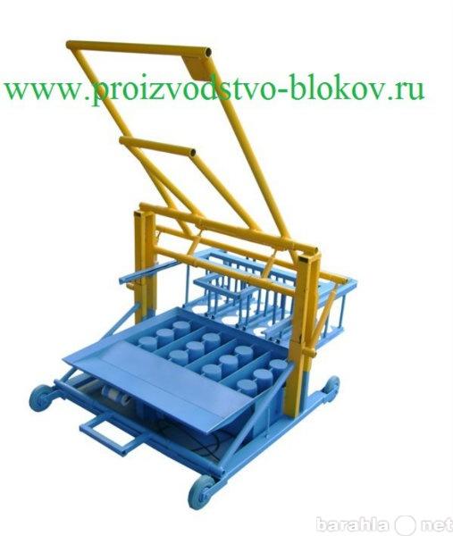 Продам Вибростанки для производства шлакоблоков