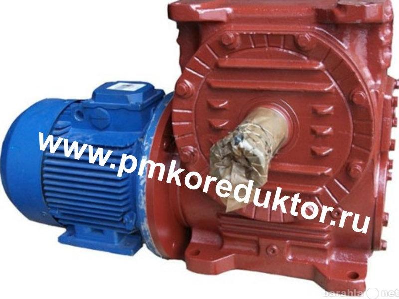 Продам Мотор-редукторы МЧ-100, МЧ-125, МЧ-160