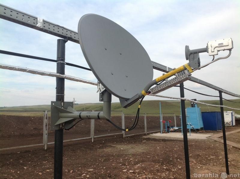 Продам Спутниковый интернет