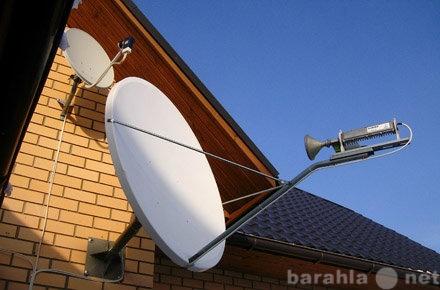 Продам Спутниковый двунаправленный интернет