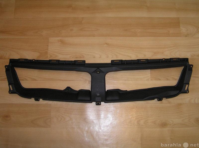 Продам Внутренняя часть решетки радиатора Suzuk