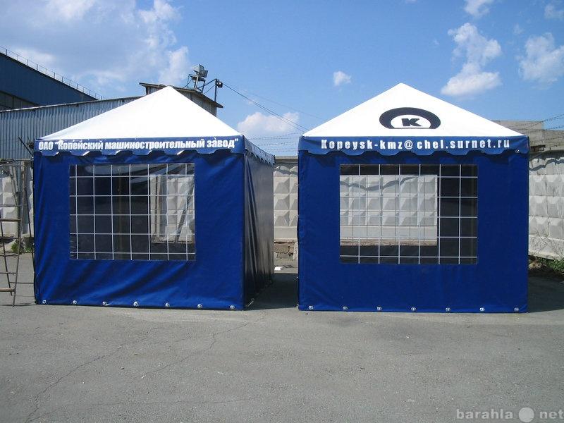 Продам Торговые палатки, летние кафе, павильоны