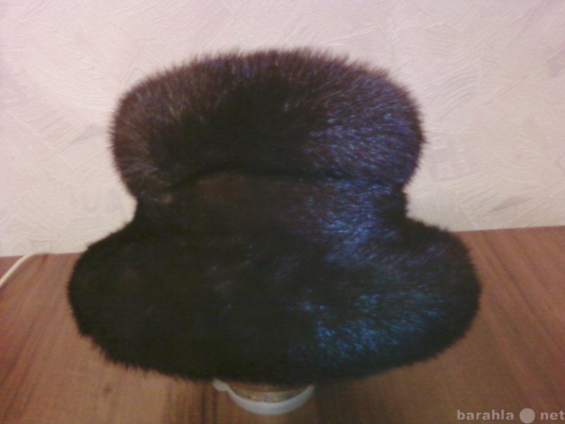 Продам: Норковая шляпа р.58