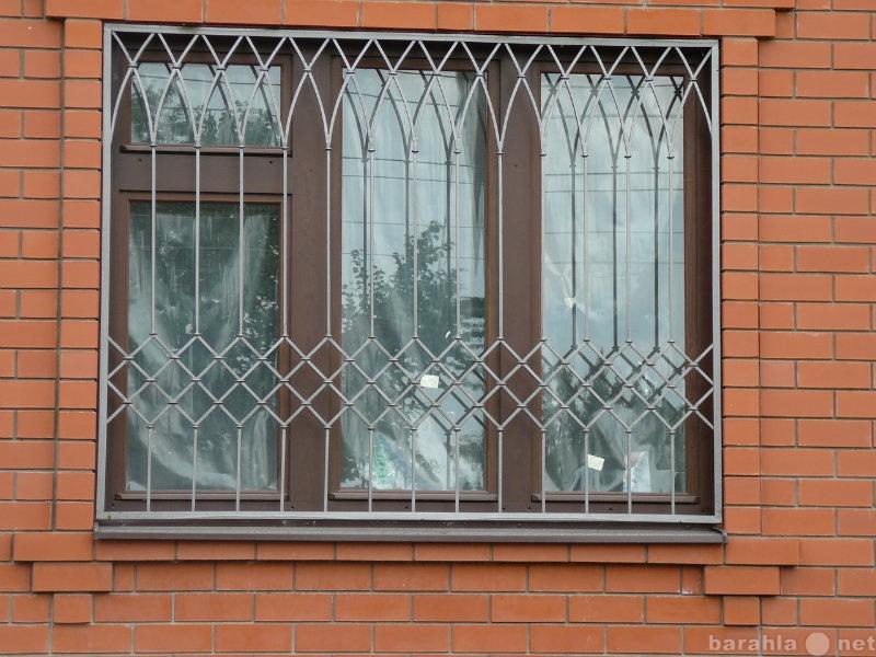 Продам Решетки металлические на окна