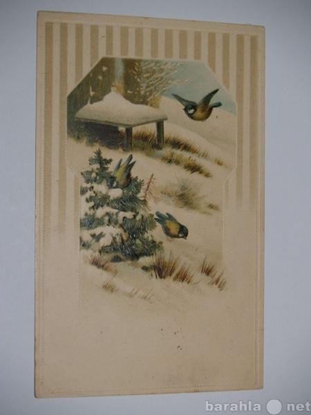 Продам: Открытки Рождественские. Россия, 1900-е